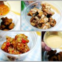 新北市美食 攤販 鹽酥雞、雞排 繼光香香雞(府中店) 照片