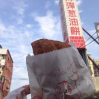 花蓮縣美食 餐廳 中式料理 小吃 原路口老牌炸蛋蔥油餅 照片