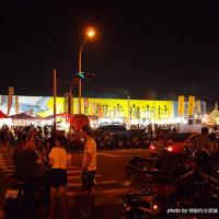 台中市休閒旅遊 景點 觀光夜市 經貿文創觀光夜市村 照片