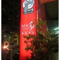 高雄市美食 餐廳 異國料理 異國料理其他 夢咖哩複合式餐廳 照片