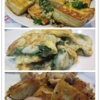 新北市美食 餐廳 異國料理 日式料理 燒到鐵板原味鐵板料理 照片