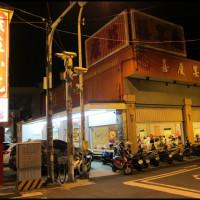新竹縣美食 餐廳 中式料理 熱炒、快炒 康莊小吃 照片
