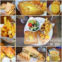 高雄市美食 餐廳 異國料理 異國料理其他 HOME SWEET HOME 照片