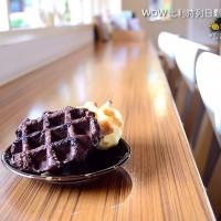 桃園市美食 餐廳 咖啡、茶 咖啡館 WOW比利時列日鬆餅工房 照片