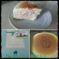 台中市美食 餐廳 烘焙 蛋糕西點 微甜森林 照片