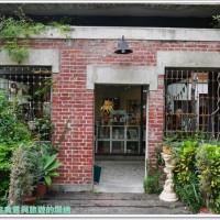 台中市休閒旅遊 景點 藝文中心 范特喜 綠光計劃‧中興街一巷 照片