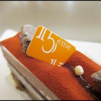 台北市美食 餐廳 烘焙 蛋糕西點 15eme Patisserie Francaise法式十五區 照片