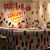 台南市美食 餐廳 異國料理 美式料理 DACOZ! 大口吃 照片