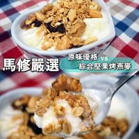 台北市美食 餐廳 飲料、甜品 飲料、甜品其他 馬修嚴選 (天母門市) 照片
