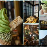 台南市美食 餐廳 飲料、甜品 冰淇淋、優格店 新町.稻荷(林百貨) 照片