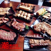 台中市美食 餐廳 餐廳燒烤 串燒 皇潮烤肉堂 照片