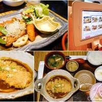 台北市美食 餐廳 異國料理 日式料理 YAYOI軒 彌生軒 (南京松江店) 照片