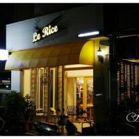 高雄市美食 餐廳 異國料理 法式料理 Le Rice 米昂法式創意燉飯專賣店 照片