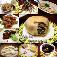 台中市美食 餐廳 中式料理 中式料理其他 餡老滿(文心店) 照片