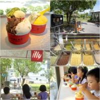 宜蘭縣美食 餐廳 飲料、甜品 夏蕾 義式冰淇淋 照片