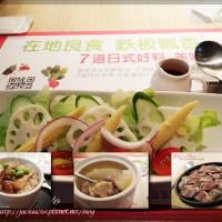 新北市美食 餐廳 異國料理 多國料理 hot7新鐵板料理 照片