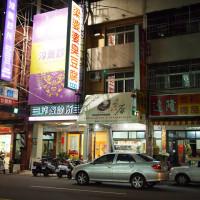 台中市美食 餐廳 中式料理 小吃 梁婆婆臭豆腐(東興店) 照片