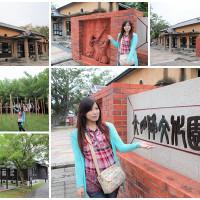 台南市休閒旅遊 景點 古蹟寺廟 台南新化武德殿 照片