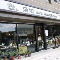 桃園市美食 餐廳 異國料理 美式料理 朵拉Dora Brunch 照片
