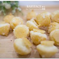 台中市美食 餐廳 烘焙 蛋糕西點 Babyface 手工烘焙 照片
