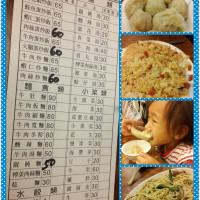 台中市美食 餐廳 中式料理 麵食點心 至尊牛肉麵 照片