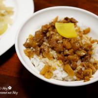 新北市美食 餐廳 中式料理 小吃 皇帝大魯肉飯 照片