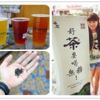 桃園市美食 餐廳 咖啡、茶 茶聚IPARTEA 照片