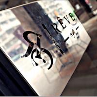 高雄市美食 餐廳 咖啡、茶 咖啡館 黑浮‧夢咖啡館 照片