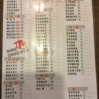 嘉義縣美食 餐廳 異國料理 日式料理 花亭壽司 照片