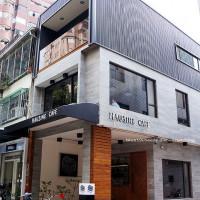 台中市美食 餐廳 咖啡、茶 咖啡館 HAUSINC CAFE 照片