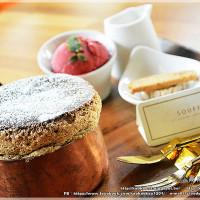 高雄市美食 餐廳 咖啡、茶 卡啡那 Caffaina Coffee (美術館店) 照片