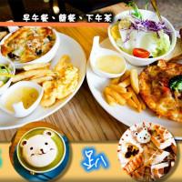 高雄市美食 餐廳 異國料理 多國料理 咕趴呢時尚茶飲輕食館 照片