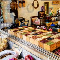 雲林縣休閒旅遊 景點 古蹟寺廟 台灣永豐米糧行 照片