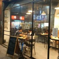 台北市美食 餐廳 異國料理 異國料理其他 Ooh Cha Cha 自然食(南昌路) 照片