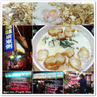 桃園市美食 餐廳 中式料理 小吃 品味廣東粥 照片