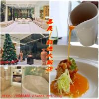 嘉義市休閒旅遊 住宿 觀光飯店 鈺通大飯店(交觀業字第1366號) 照片