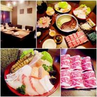 台北市美食 餐廳 火鍋 四一町鍋物料理 照片