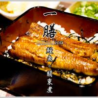 台中市美食 餐廳 異國料理 日式料理 一膳食堂ichizen (台中健行店) 照片