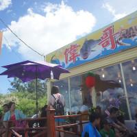 屏東縣美食 餐廳 中式料理 熱炒、快炒 偉哥活海鮮 照片
