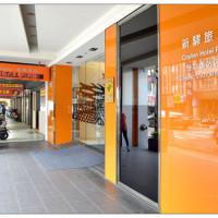 台中市休閒旅遊 住宿 商務旅館 新驛旅店 台中車站店 (臺中市旅館135號) 照片