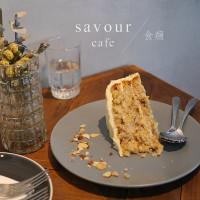 台北市美食 餐廳 咖啡、茶 咖啡館 Savour Cafe 照片