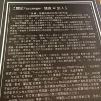 台中市美食 餐廳 異國料理 Passenger 隨食旅人 照片