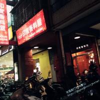 台中市美食 餐廳 異國料理 印度料理 香料屋印度料理 照片