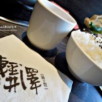 台南市美食 餐廳 火鍋 涮涮鍋 輕井澤鍋物 (中華西路店) 照片