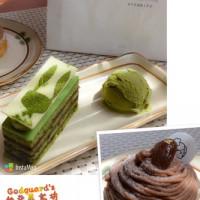 彰化縣美食 餐廳 烘焙 蛋糕西點 淳 手作甜點工作室 照片