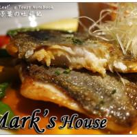 台北市美食 餐廳 異國料理 Mark's House馬克屋 照片