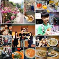 桃園市休閒旅遊 景點 古蹟寺廟 龍潭武德殿 照片