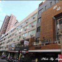 高雄市休閒旅遊 住宿 商務旅館 那旅旅店Hotel That 照片