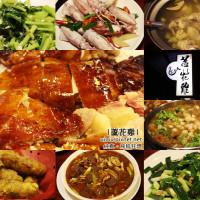 宜蘭縣美食 餐廳 中式料理 台菜 宜蘭蘆花雞料理 照片