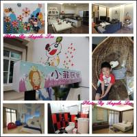 台東縣休閒旅遊 住宿 民宿 小菲民宿FiFi House 照片